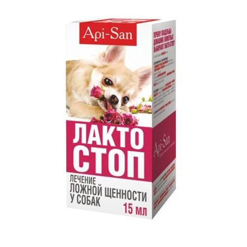 галастоп инструкция по применению для собак - фото 8