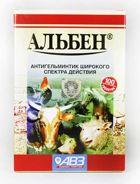 Альбен Инструкция По Применению В Ветеринарии Таблетки - фото 2