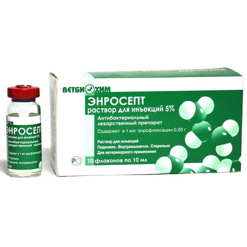 цена препарата интохис от паразитов