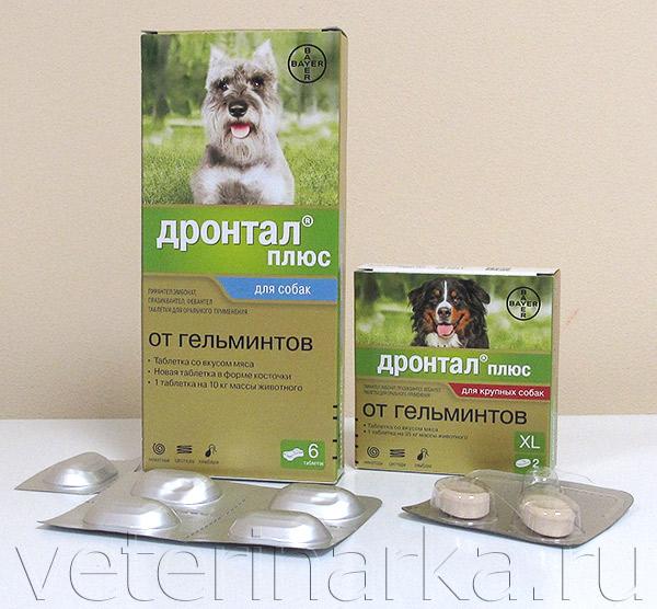 Дронтал для собак инструкция