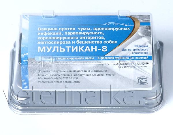 мультикан-8 инструкция по применению отзывы - фото 2