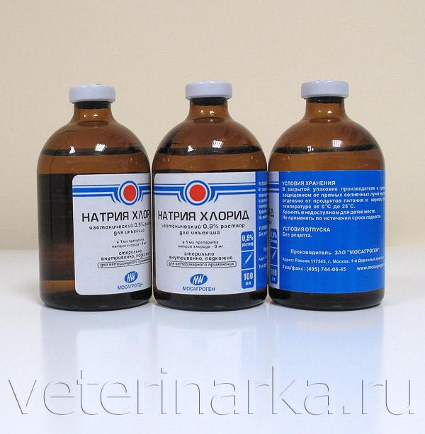 натрия хлорид инструкция по применению для животных - фото 3
