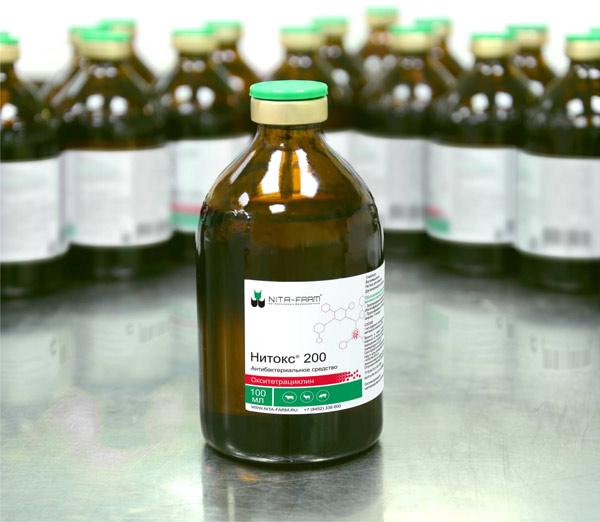 Нитокс 200 Инструкция По Применению В Ветеринарии Поросятам img-1
