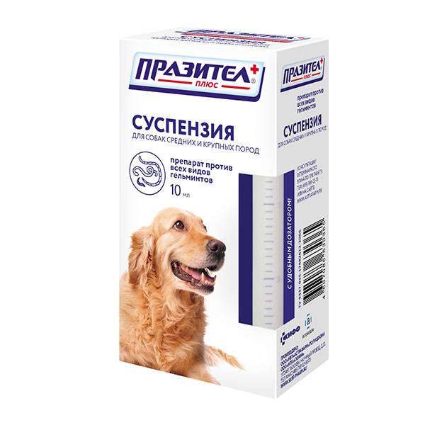 Препараты от гельминтов для собак