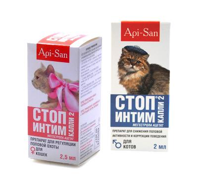 Капли для кошек против секса