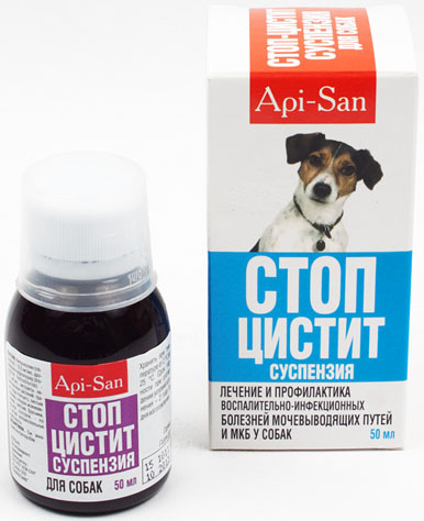 стоп цистит для собак инструкция по применению - фото 4