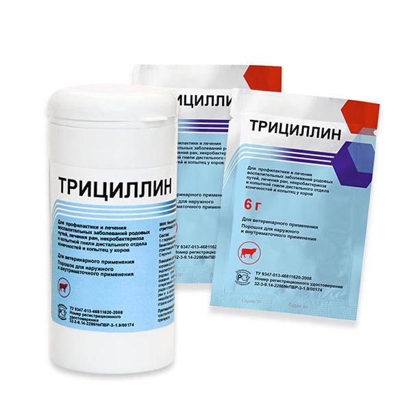 трициллин инструкция по применению в ветеринарии