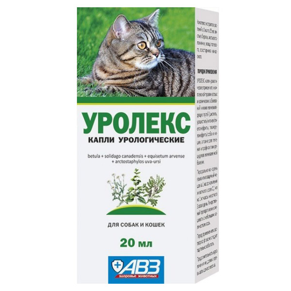 Уролекс для кошек инструкция