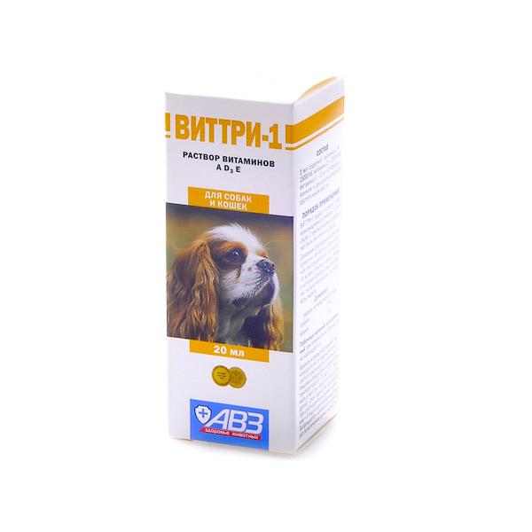 Виттри-1 инструкция по применению для животных