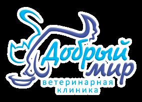 Архангельск запись на прием в поликлинику по интернету