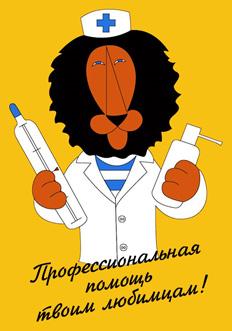 Детская больница филатова официальный сайт