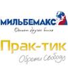 Защита питомцев от паразитов - последнее сообщение от bezparazitov.info