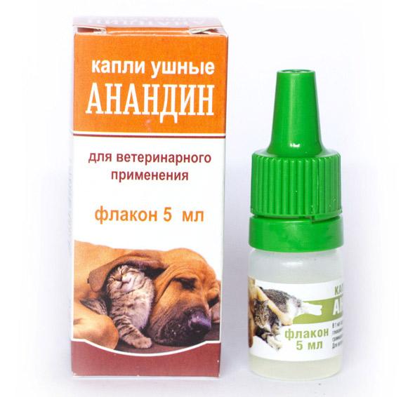 капли анандин для кошек