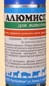 Алюмиспрей
