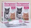 Гестренол капли для кошек
