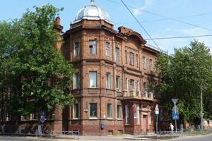 Ивановская государственная сельскохозяйственная академия