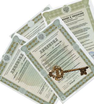 Получение лицензии на ветеринарную фармацевтическую деятельность