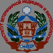 Омский государственный аграрный университет