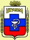 Уральская государственная академия ветеринарной медицины